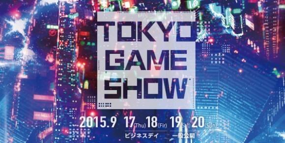 toyo_gameshow2015_1